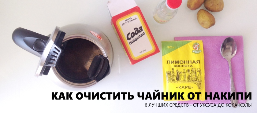 Как почистить кофемашину от накипи лимонной кислотой и другими средствами