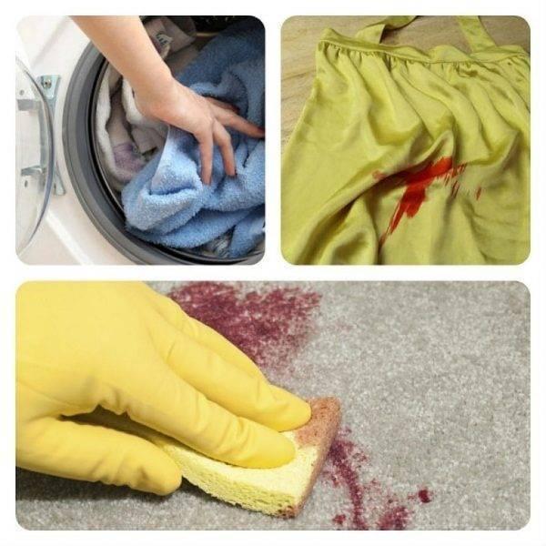 Как вывести с одежды пятна жира, пота, краски и другие застарелые загрязнения