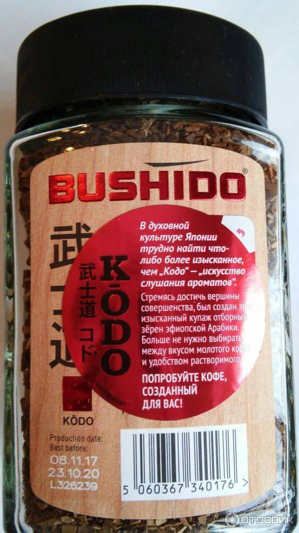 Кофе бушидо: растворимый, молотый, зерновой
