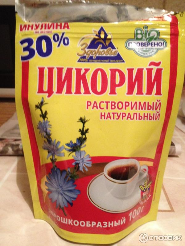 Польза и вред цикория для здоровья. почему нужно пить растворимый цикорий вместо кофе людям после 50 лет