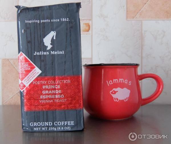 Кофе робуста: особенности зерен, сорта, отличия от арабики