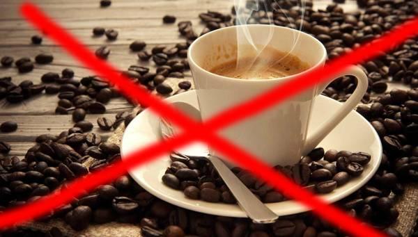 Как бросить пить кофе, чем заменить напиток? последствия для организма, сложности при отвыкании