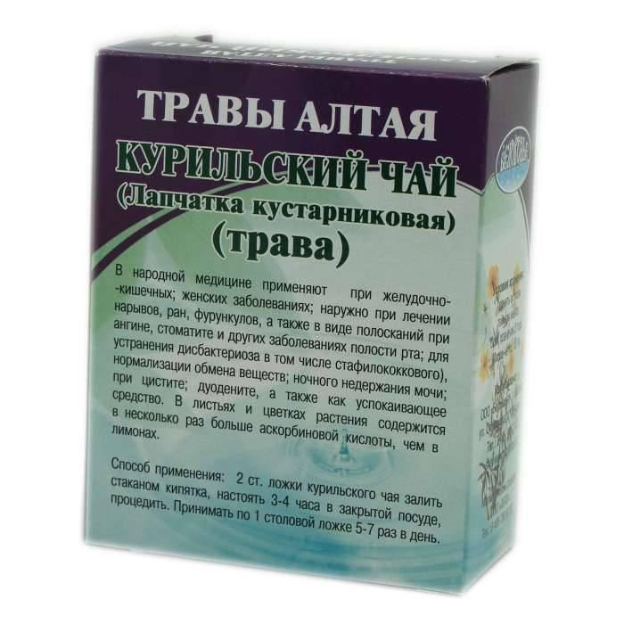 Полезные свойства и противопоказания курильского чая