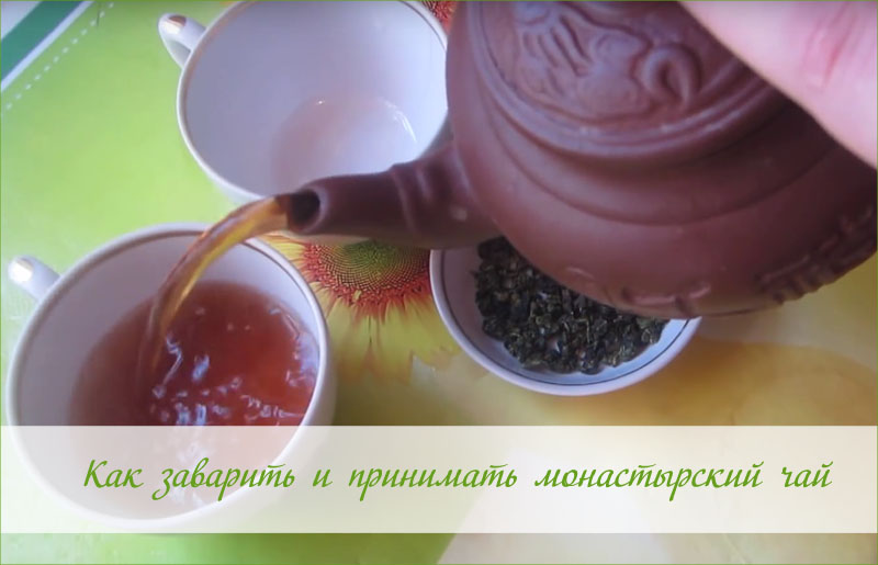 Антипаразитарный чай: правда, или развод