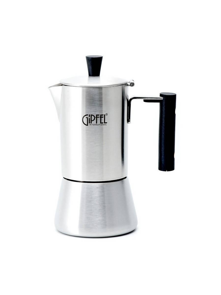 Гейзерная кофеварка gipfel для любого интерьера кухни