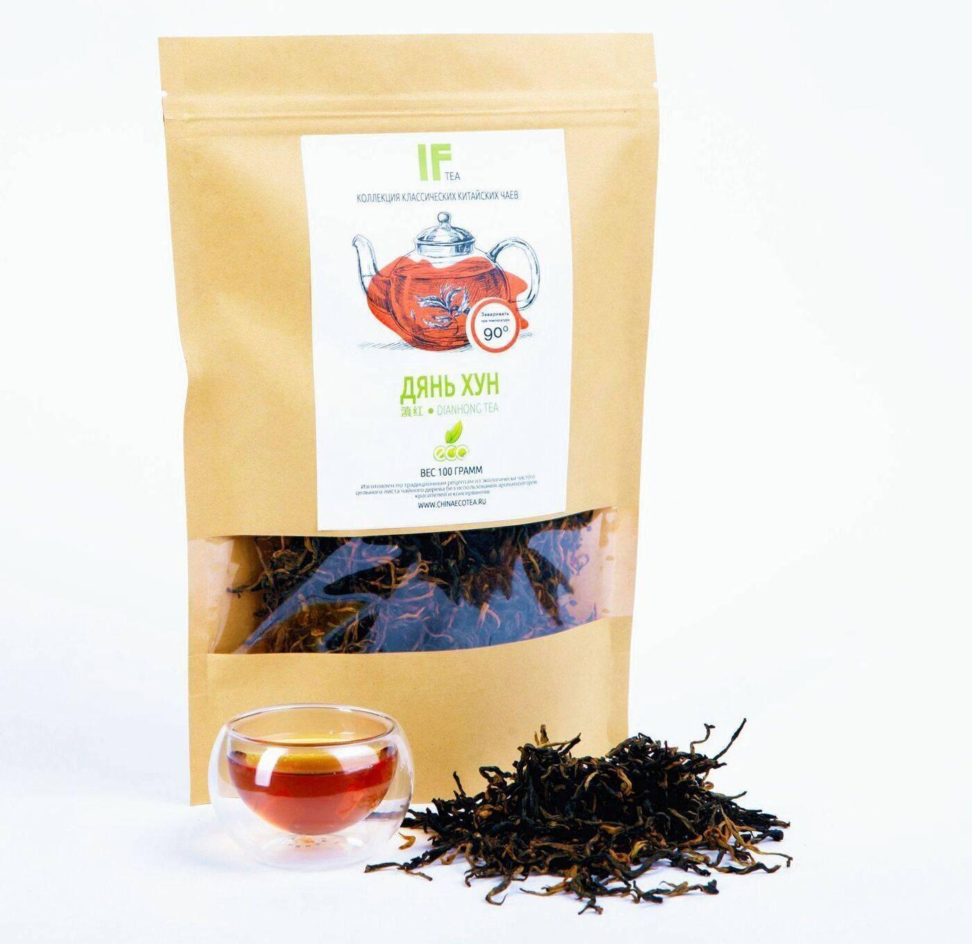 Чай личи – китайский экзотический напиток