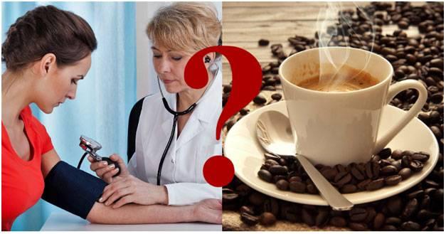 Можно ли употреблять кофе после инфаркта