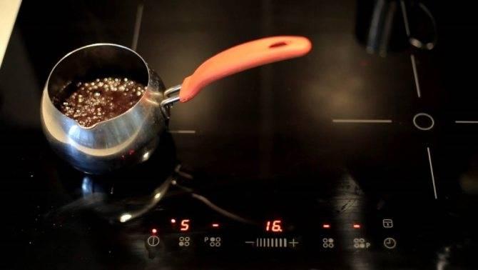 Гейзерная кофеварка для индукции