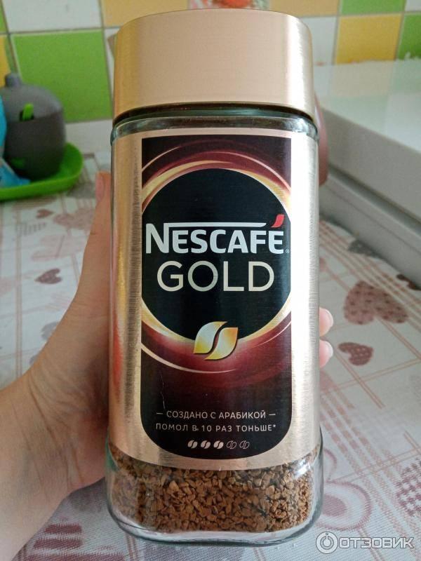 Технологии делают сублимированный кофе полезным?