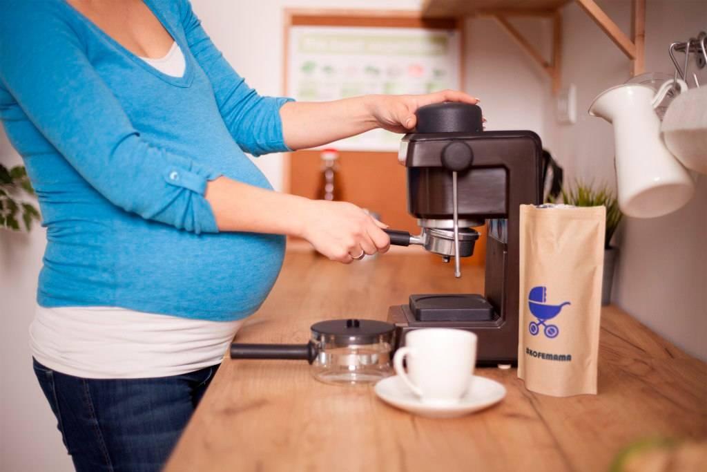 Кофе без кофеина при беременности: можно или нет, вред и польза