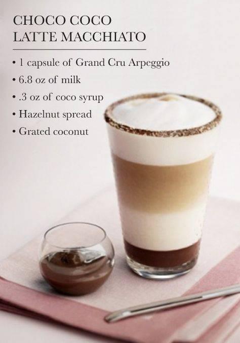 Рецепты кофе латте макиато в домашних условиях