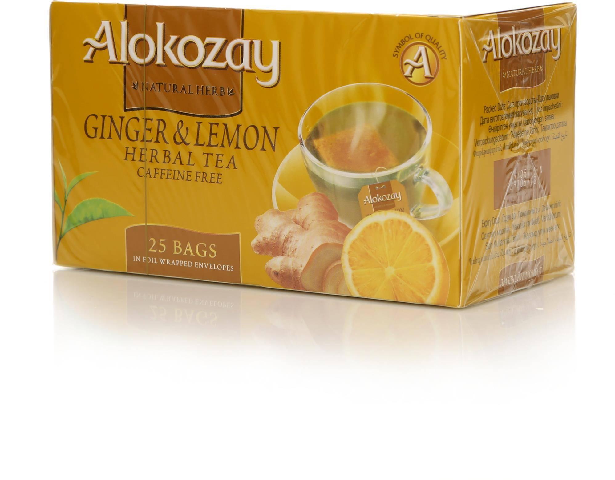 Чай алокозай: свойства и ассортимент, производитель