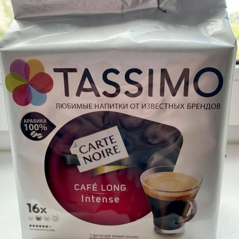 Капсулы многоразовые для кофемашины тассимо
