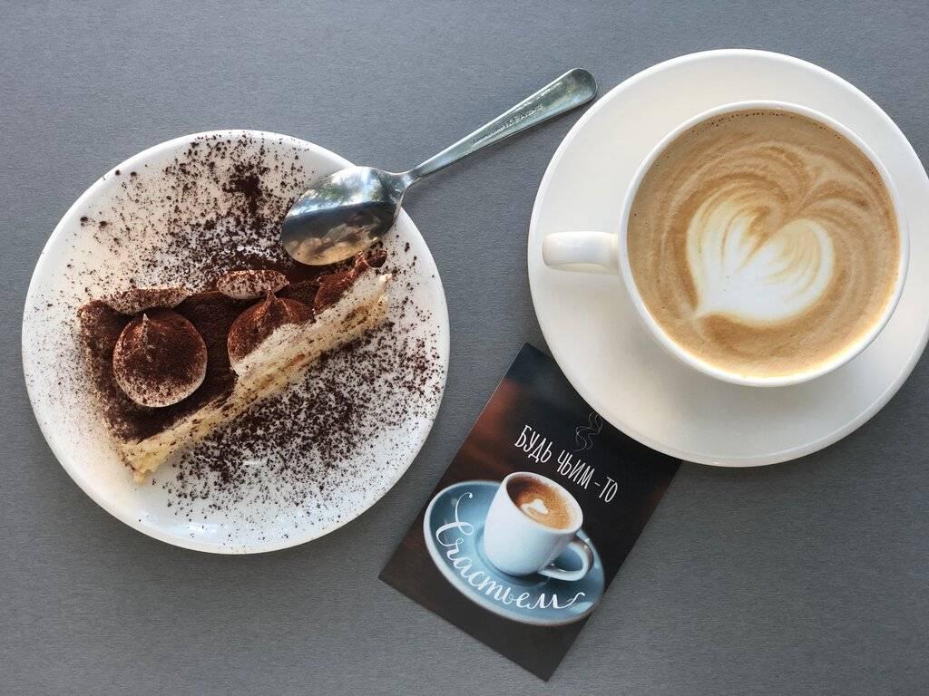 """Кофе бейлиз – изысканный """"ирландский"""" вкус и неповторимый аромат"""