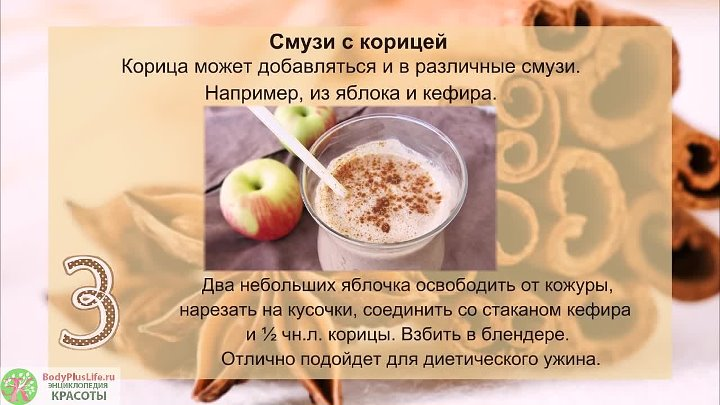 Кофе с корицей: польза и вред, рецепты приготовления, как пить
