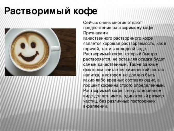 Кофе и холестерин: влияние различных видов кофе на холестерин
