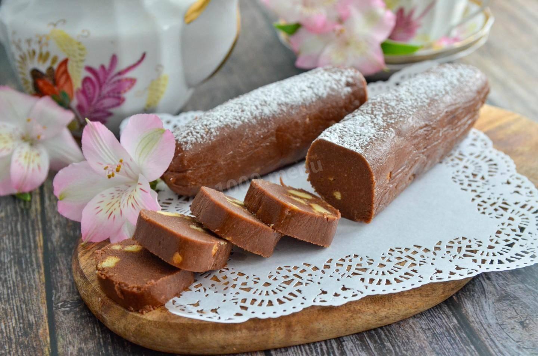 Шоколадная колбаса — 10 рецептов приготовления в домашних условиях