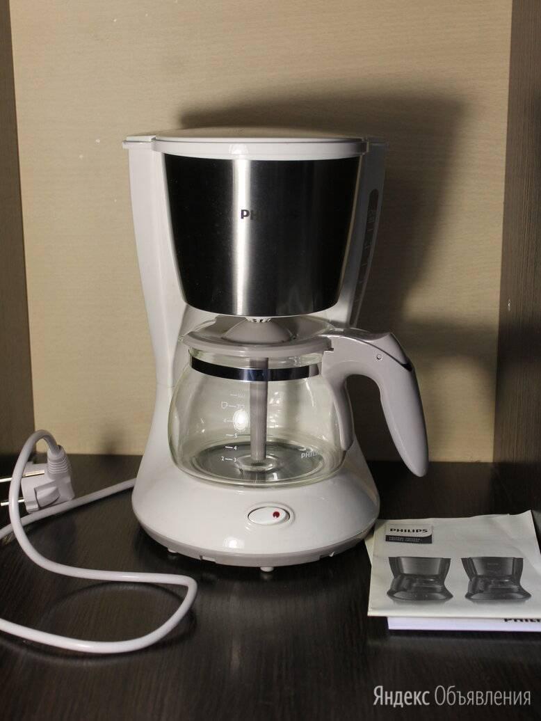 Таблетки для чистки кофемашины: bosch, jura, krups, siemens, melitta