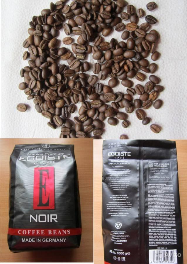 Рейтинг кофе в зернах - 11 самых популярных марок
