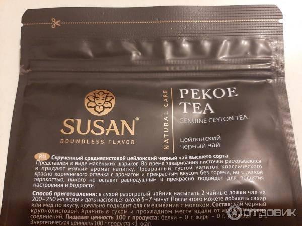 Чай шри ланка