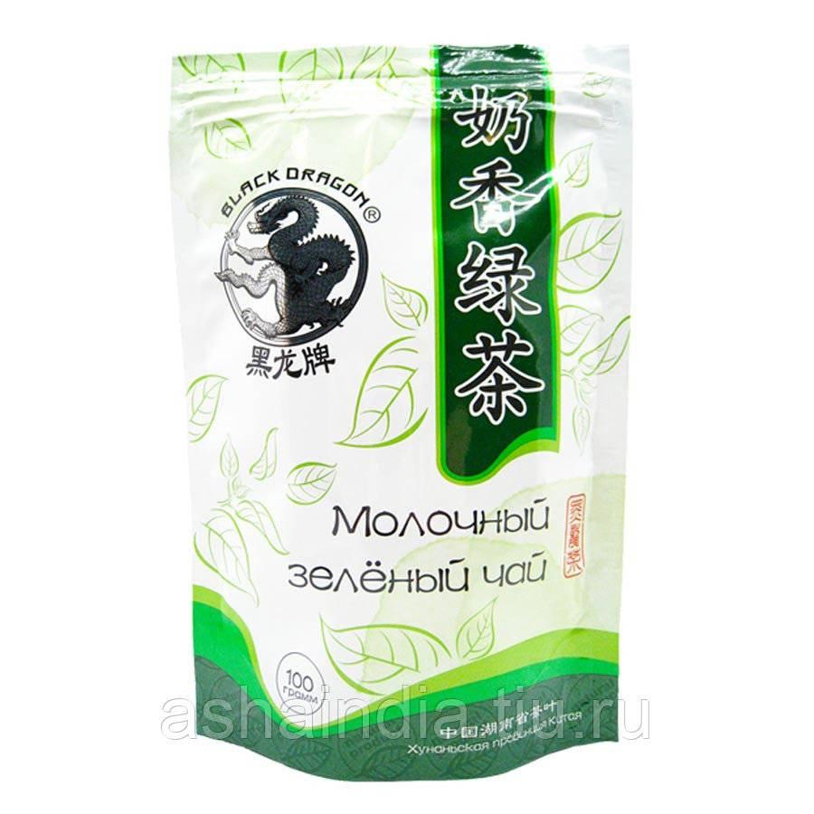 Отзывы чай зеленый  черный дракон молочный улун » нашемнение - сайт отзывов обо всем