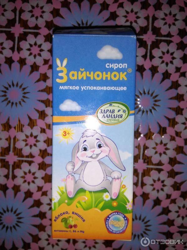 Чай для грудничков (успокаивающий), со сколько месяцев можно давать младенцу перед сном
