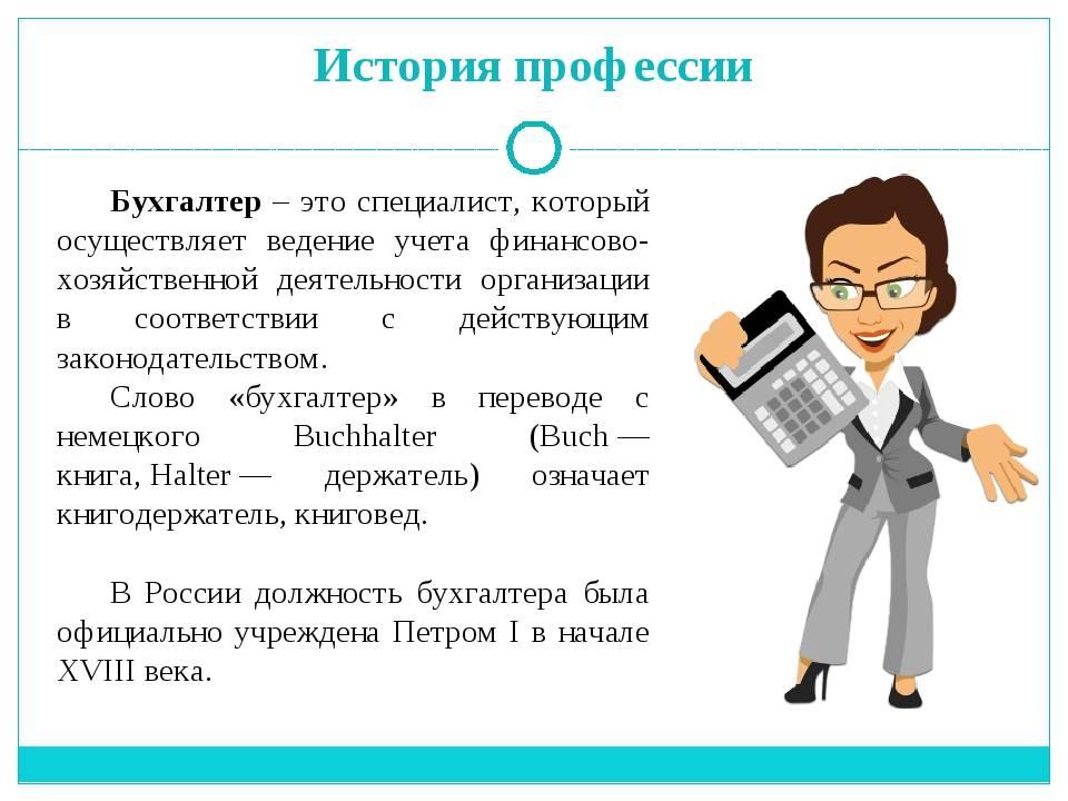 Профессия бариста: кто это такой, чем он занимается и как им стать