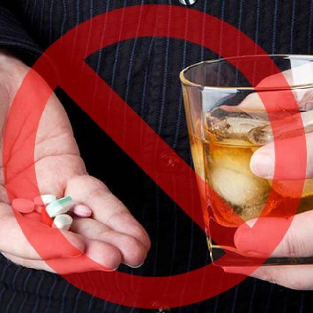 Как правильно принимать лекарства? – напоправку
