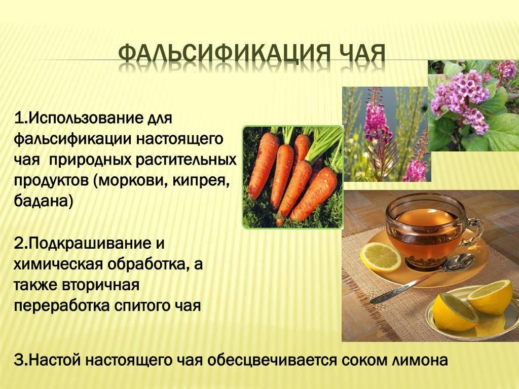 Рейтинг самых полезных и вкусных видов чая для здоровья и красоты