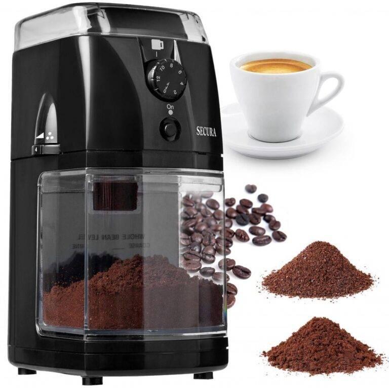 Кофемолка электрическая - какую модель выбрать для настоящих ценителей напитка?