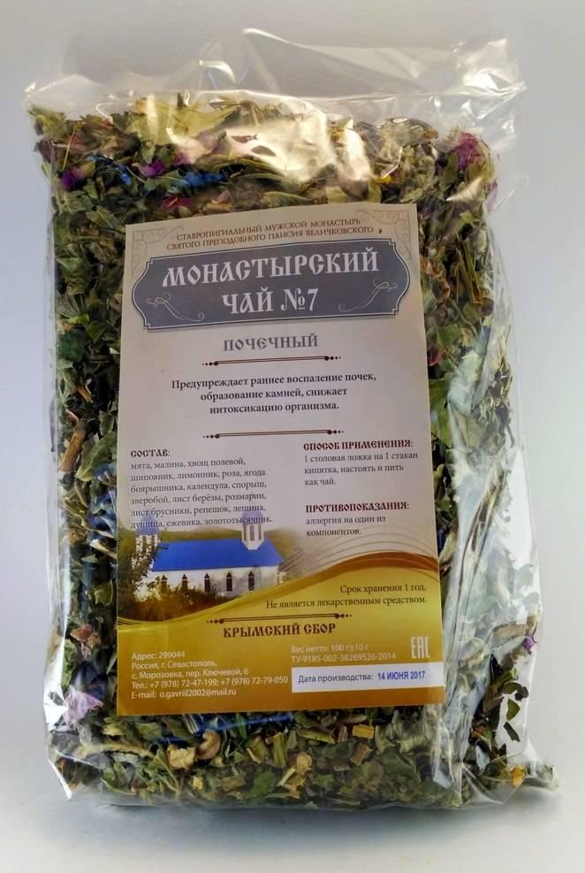 Как правильно пить монастырский чай: заваривать и принимать, противопоказания