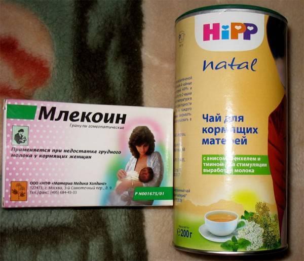 Чай для кормящих мам при грудном вскармливании новорожденных (черный, с лимоном)