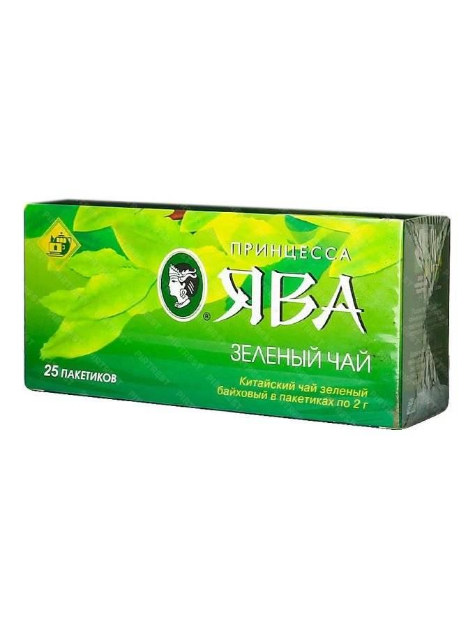 Зеленый чай принцесса ява: отзывы, ассортимент