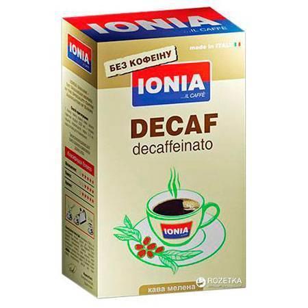 Кофе ionia, ассортимент и описание кофе иония из сицилии, отзывы