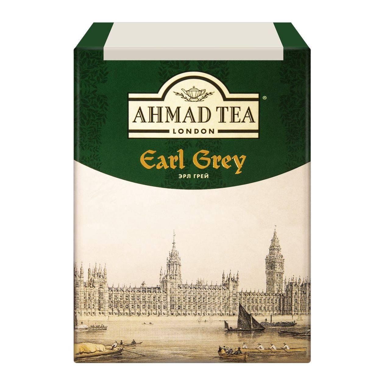 Продажа чай черный «earl grey» (граф грей) с ароматом бергамота вес 100 гр.   mlesna