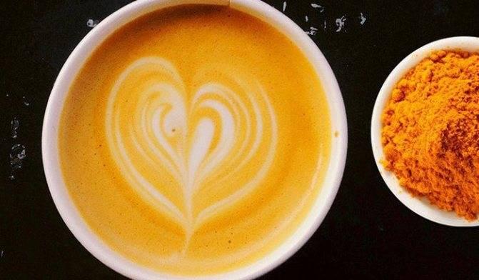 Кофе с куркумой: рецепт, польза, описание вкуса