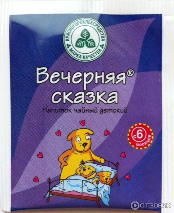 Успокоительный чай: рецепты, польза, для детей