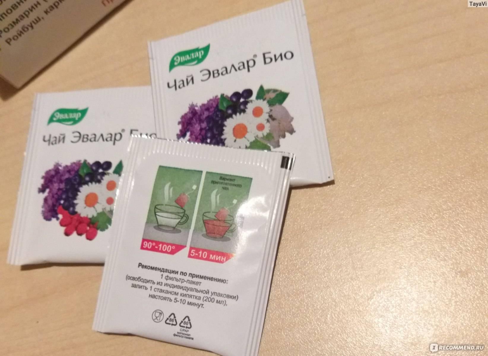 Чай эвалар био успокаивающий вечерний можно детям