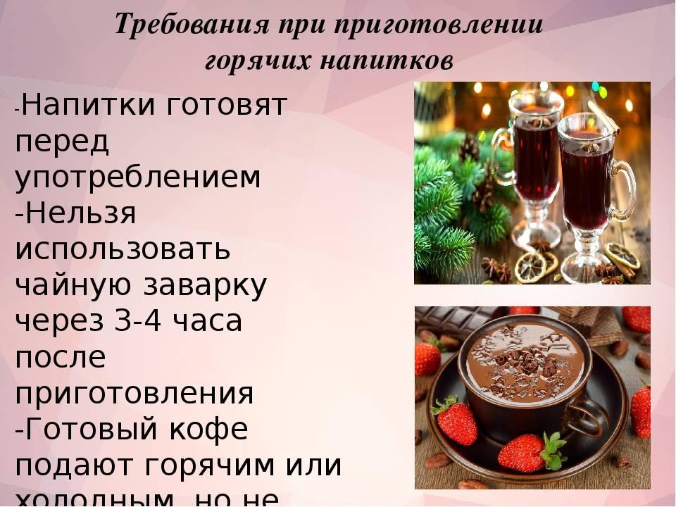 5 необычных рецептов приготовления кофе на песке по-восточному