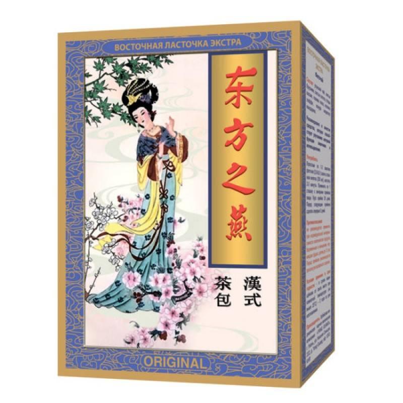 Чай «летящая ласточка» для похудения – рецепт стройности из китая