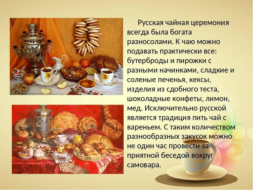 Сибирская традиция чаепития как элемент межкультурной коммуникации - teaterra | teaterra