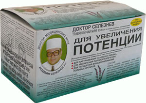 Зелёный чай для потенции: какой лучше и как влияет на мужчин