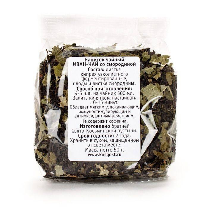 Иван чай для мужчин для потенция: отзывы, как принимать чай?