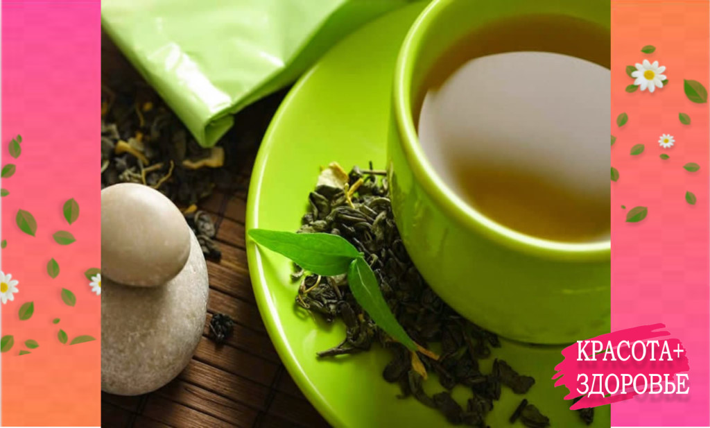 Зеленый чай для волос