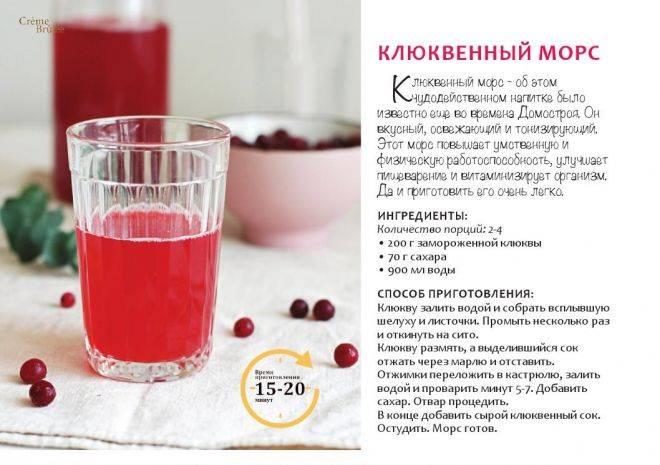 Кисель из клюквы – 7 рецептов приготовления - rus-womens
