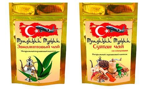 Султан чай (турецкий состав от простуды)
