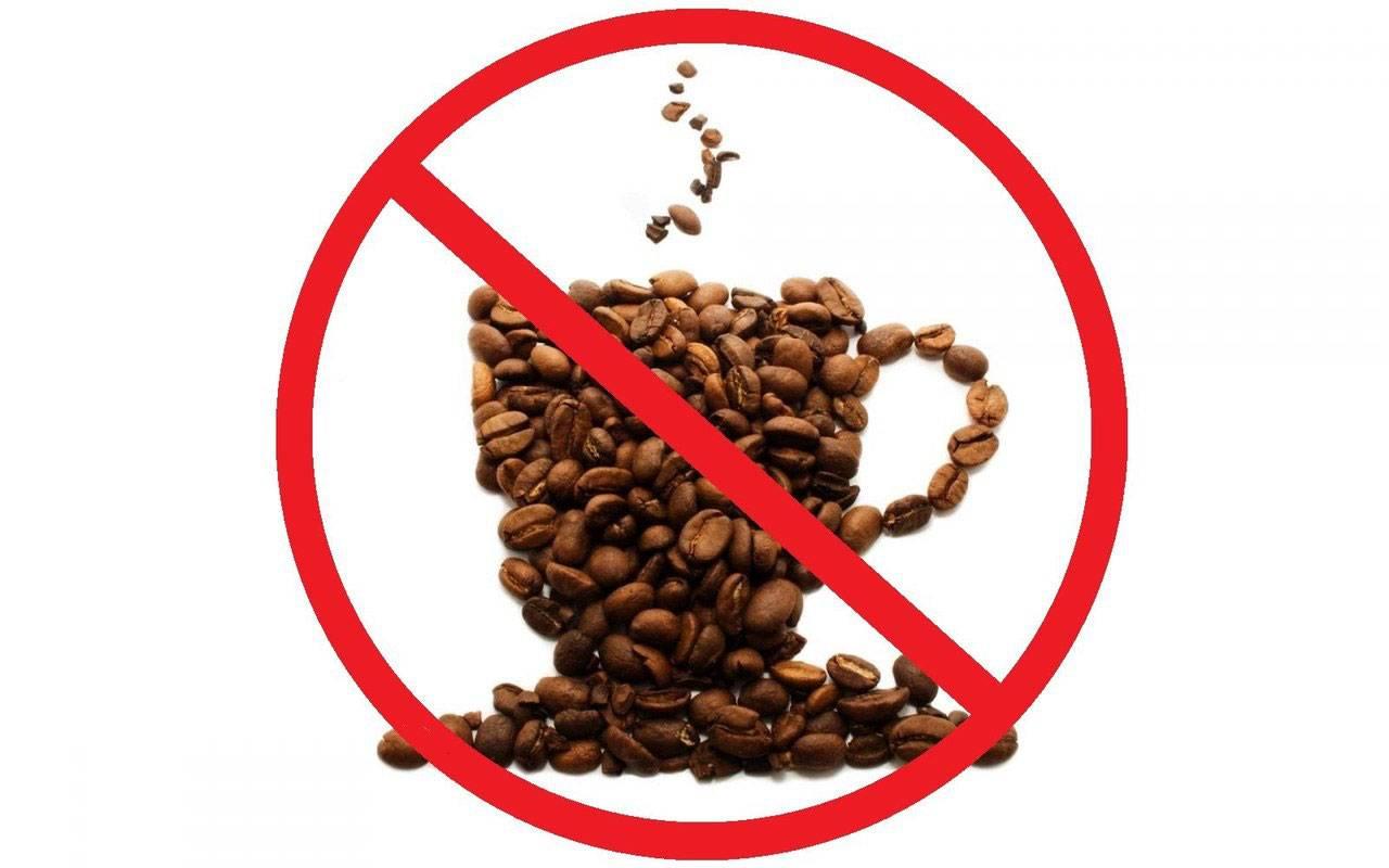 12 причин отказаться от кофе