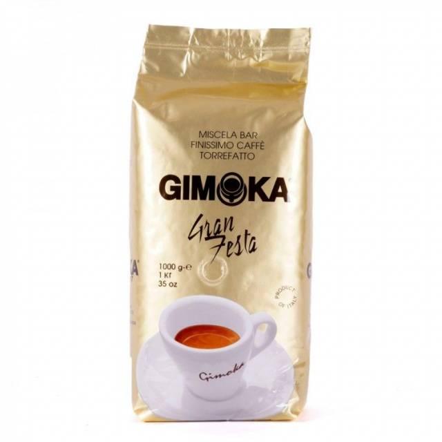 Кофе gimoka: отзывы, виды кофейного напитка бренда джимока (в зернах, молотый, растворимый)
