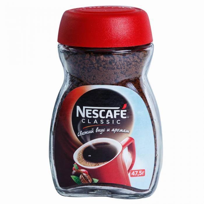 Состав кофе нескафе – ингредиенты растворимых напитков. преимущества и недостатки. ассортимент и отличия напитков