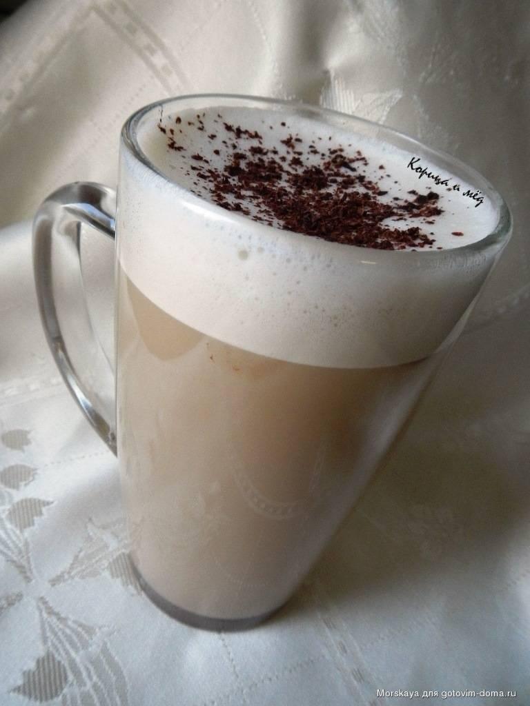 Игра моя кофейня кофе по баварски рецепт